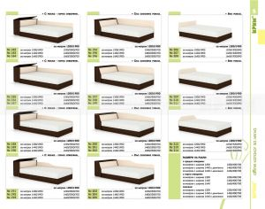 BED FEAT DAMPERS SIDED MATTRESS RESTING ON LUBA 2